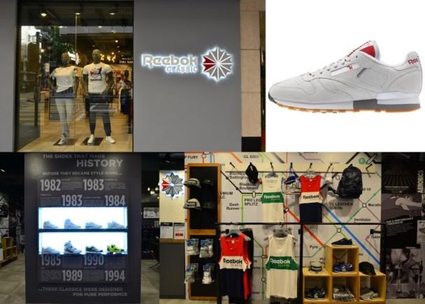 香港首間Reebok Classic Store 進駐銅鑼灣 即時新聞 生活 on.cc東網