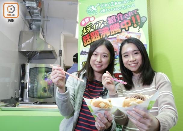 世界第2好味蜜瓜包 香港有得食 即時新聞 生活 on.cc東網