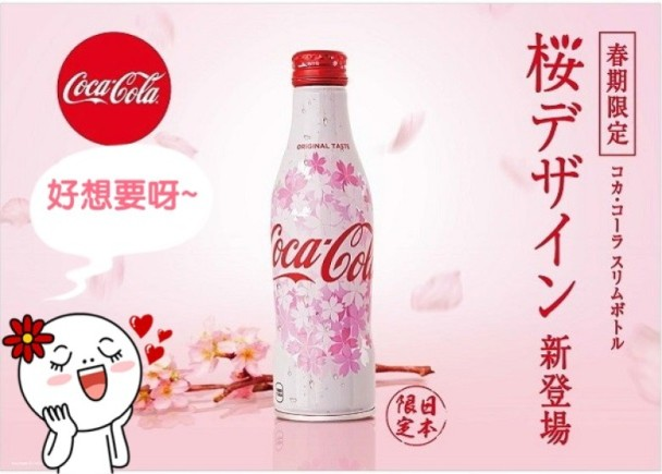 日本限定 櫻花可樂做手信一流|即時新聞|生活|on.cc東網