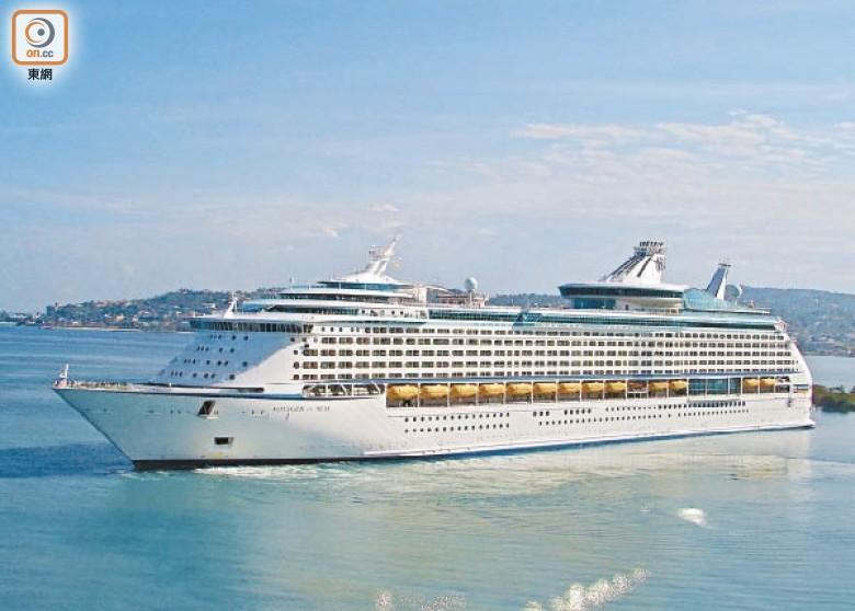 皇家加勒比國際遊輪海洋航行者號 初夏優惠|即時新聞|生活|on.cc東網
