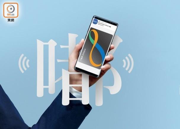 Samsung Pay Smart Octopus使用方便 保安更佳 即時新聞 生活 on.cc東網