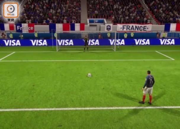 【不負責任預測】 法國對比利時 即時新聞 生活 on.cc東網