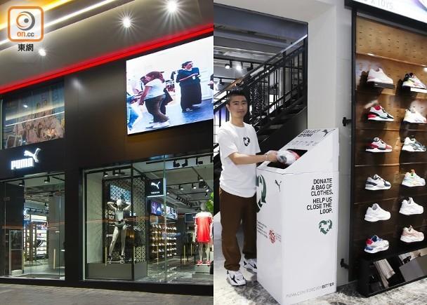運動舊衣回收 幫到人又夠環保 即時新聞 生活 on.cc東網