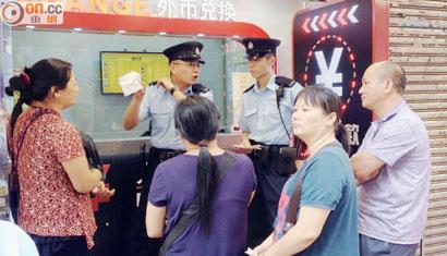 蠱惑找換店三招劏客|即時新聞|港澳|on.cc東網