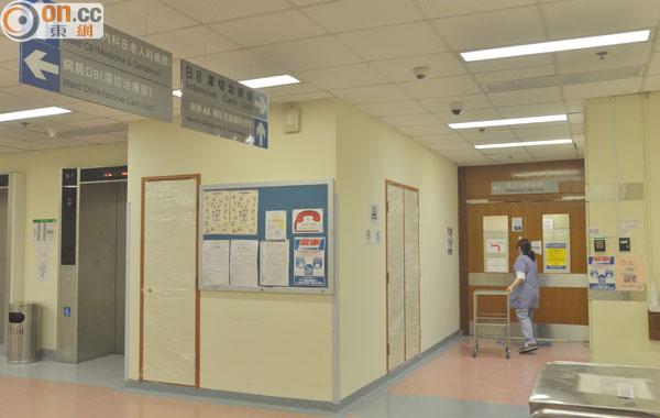 圖片搜尋: 屯門醫院
