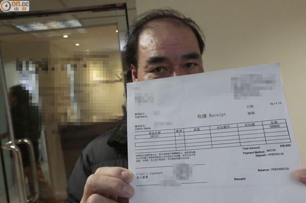 植牙中心分店關門拒還預繳費 八客報警 涉款廿萬|即時新聞|港澳|on.cc東網