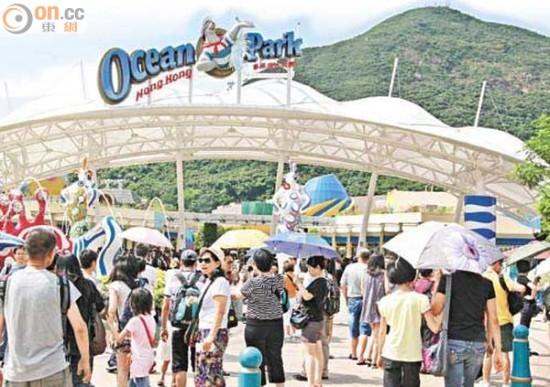 世界主題公園排名 海洋公園壓倒迪士尼 即時新聞 港澳 on.cc東網