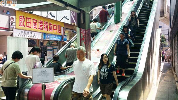 啟田商場通港鐵站電梯常壞 難為老街坊 即時新聞 港澳 on.cc東網