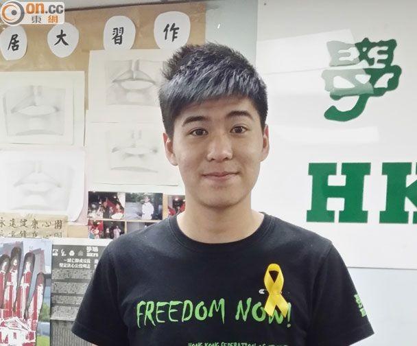 [學聯男神] 岑敖暉 VS 周永康 - 香港高登討論區