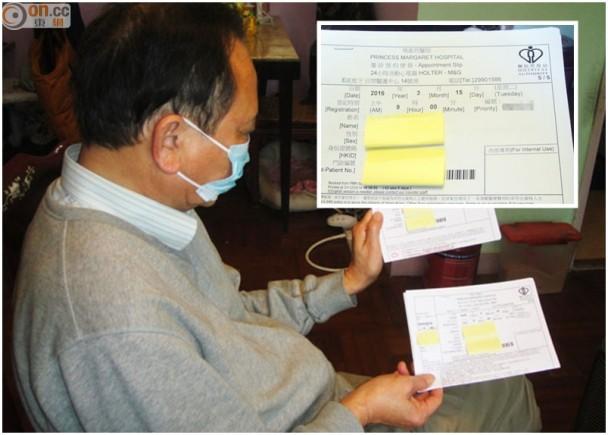 照心電圖排期1年 門診醫生拒轉介私院|即時新聞|港澳|on.cc東網