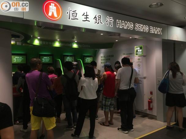滙豐恒生多區櫃員機一度故障 網上服務冧檔 - 東網即時