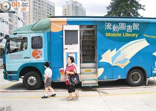 3流動圖書館車本月起陸續暫停服務|即時新聞|港澳|on.cc東網