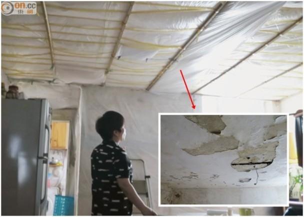 樓上劏房樓下滲水 滲水辦7年未解決|即時新聞|港澳|on.cc東網