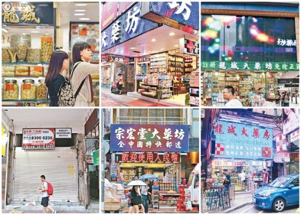 太陽報A1:劏客7藥房 佗衰香港|即時新聞|港澳|on.cc東網