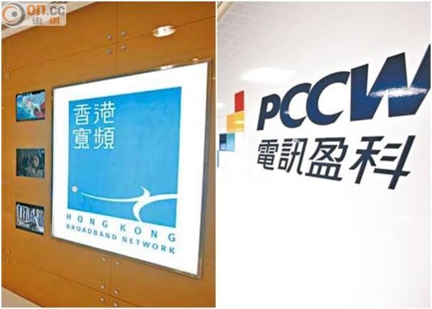 香港寬頻廣告涉侵商標 電盈告侵權索賠|即時新聞|港澳|on.cc東網