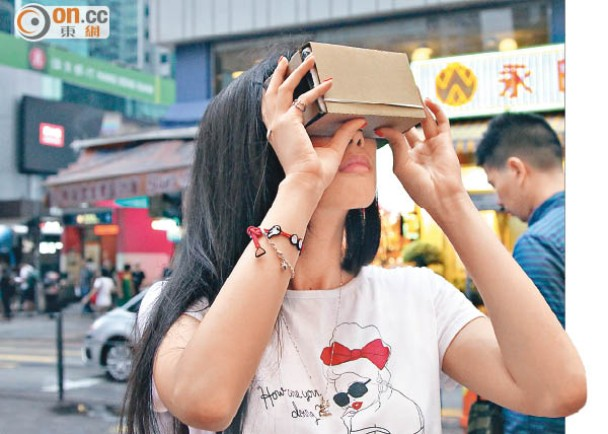 廉價VR眼鏡 引爆驚恐癥|即時新聞|港澳|on.cc東網
