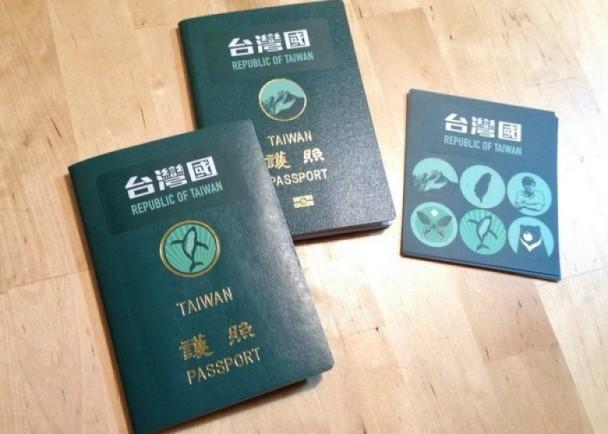 護照曾貼臺灣國貼紙 臺女再入境澳門仍遭拒|即時新聞|港澳|on.cc東網