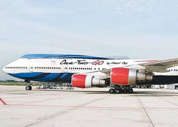 取消航班無通知 泰國東方航空200乘客受阻|即時新聞|港澳|on.cc東網