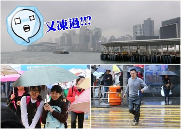 周五氣溫急降? 日本氣象協會料港得7°C 即時新聞 港澳 on.cc東網
