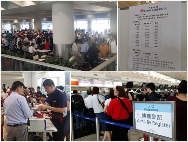 華航罷工:港旅客提早8小時到場候補機位 即時新聞 港澳 on.cc東網