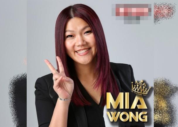 補習名師Mia Wong涉違約跳糟 英皇教育索償 - 東網即時