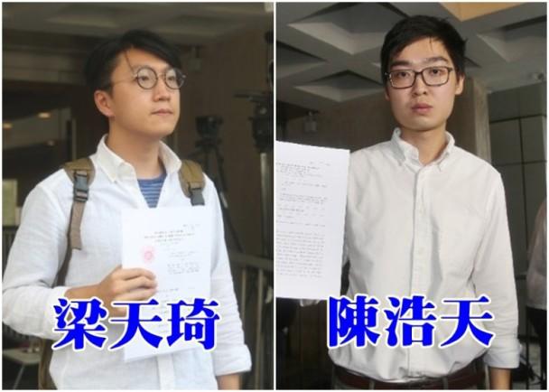 釋法具追溯力 勢影響梁天琦陳浩天呈請|即時新聞|港澳|on.cc東網