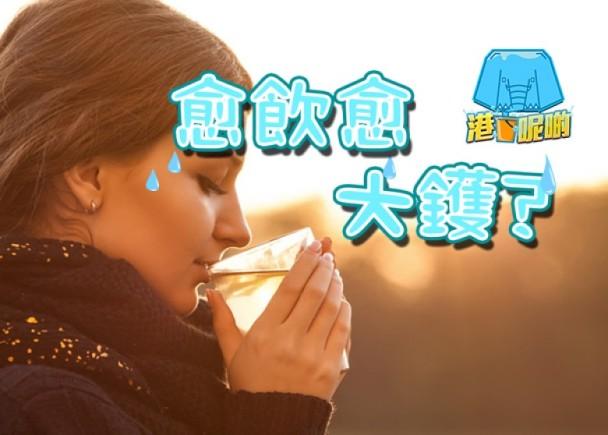 港呢啲︰茶當水咁飲 易缺水仲會骨質疏鬆?|即時新聞|港澳|on.cc東網