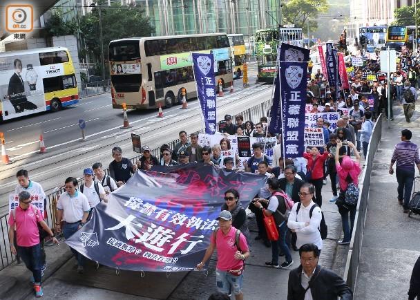 數千人遊行撐7警上訴 轟佔中搞手遲未落鑊|即時新聞|港澳|on.cc東網