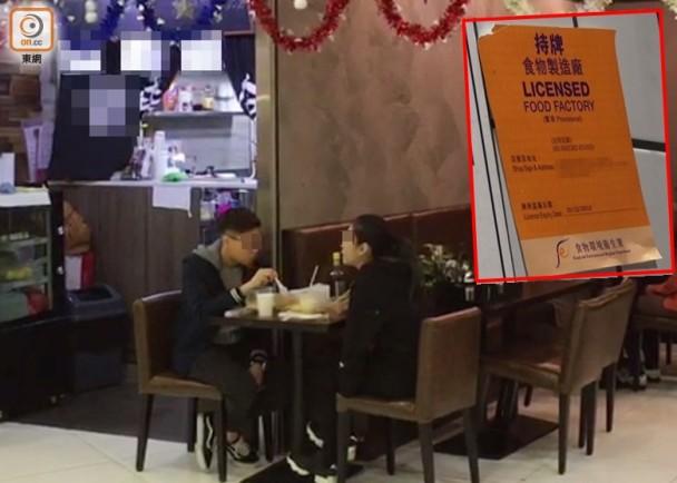 62商場食肆持外賣牌充餐廳 食環署零檢控|即時新聞|港澳|on.cc東網
