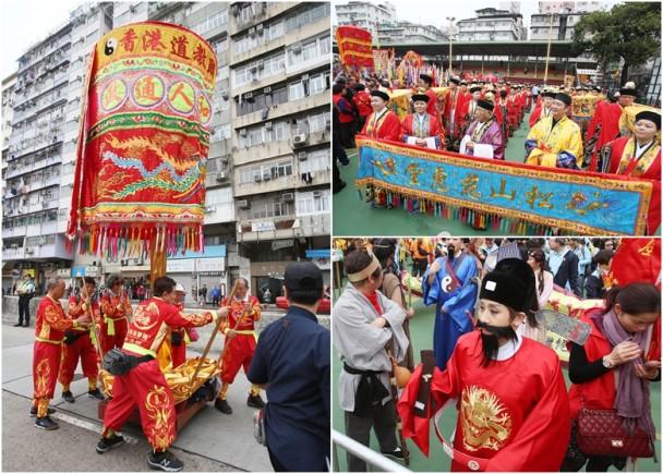 香港道教日 4米高羅傘巡遊祝福香港|即時新聞|港澳|on.cc東網