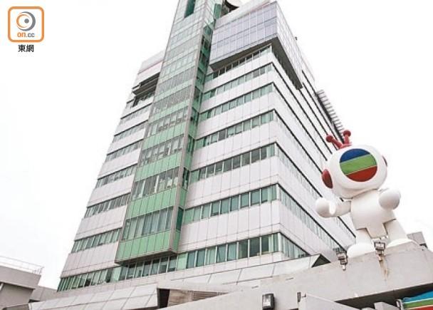 行會批準TVB六月起終止收費電視牌照|即時新聞|港澳|on.cc東網