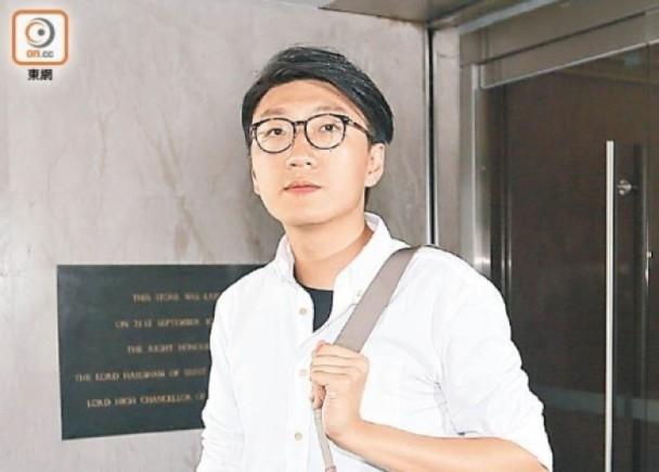 政Whats噏:梁天琦下月赴英研討會唱衰香港|即時新聞|港澳|on.cc東網