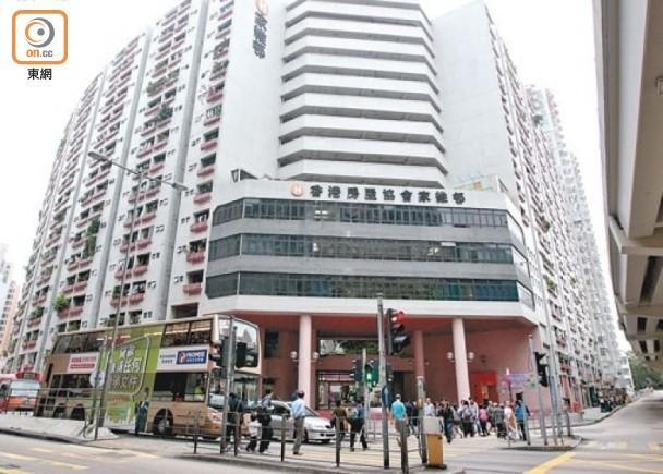 長者安居樂需求殷切 房協擬利工街建300戶|即時新聞|港澳|on.cc東網