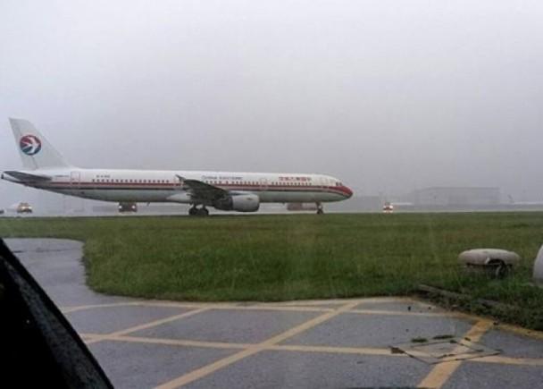 東航近期事故多 上月飛港航班冒煙急折返|即時新聞|港澳|on.cc東網