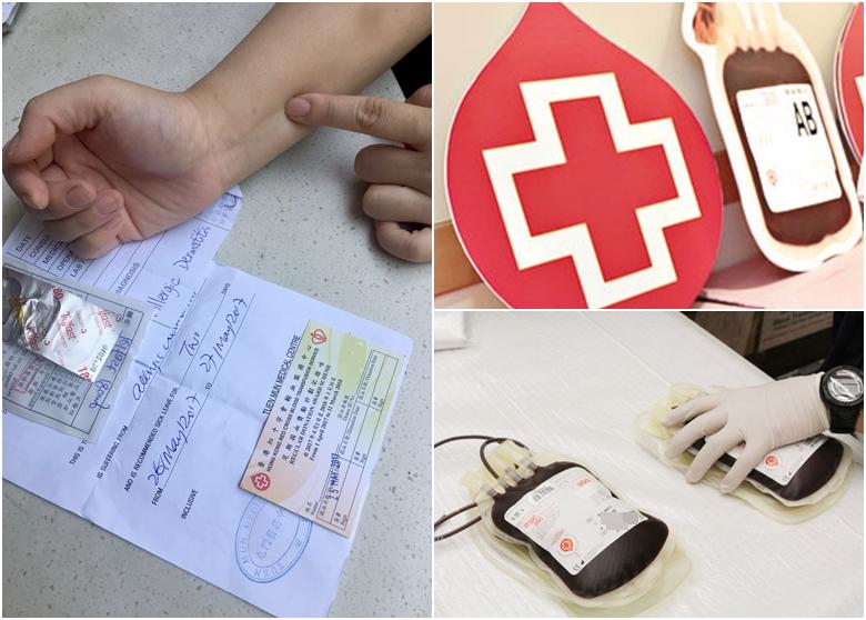 紅會職員懶理酒精過敏 少女捐血後出疹頭暈|即時新聞|港澳|on.cc東網