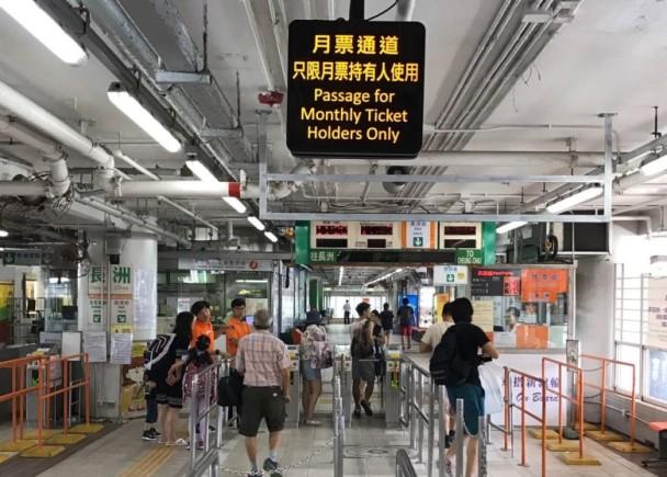 長洲快船逢假期設月票通道 唔使同遊客逼 即時新聞 港澳 on.cc東網