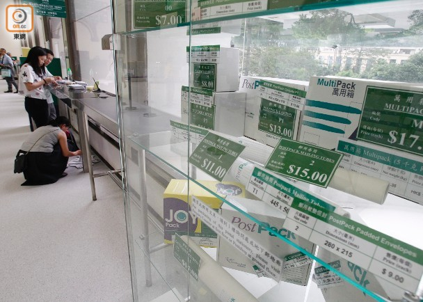 香港郵政涉瞞萬用箱缺貨 暗推限時優惠補鑊|即時新聞|港澳|on.cc東網