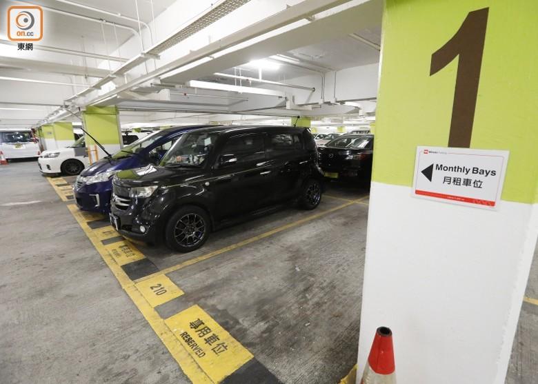 領展推泊車優惠 被指招街客未遵從地契條款 即時新聞 港澳 on.cc東網