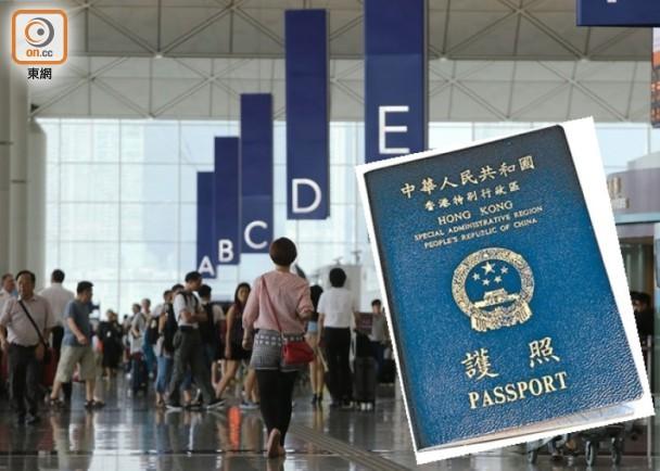 香港特區護照全球排名第21位 較去年升1位|即時新聞|港澳|on.cc東網