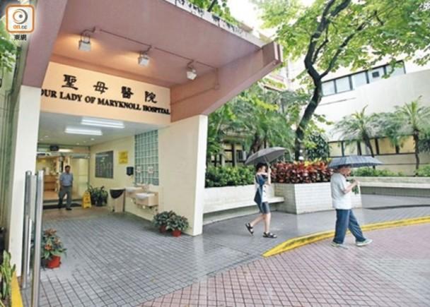 黃大仙欠夜診 聖母醫院重建後將延長服務兩粒鐘 即時新聞 港澳 on.cc東網