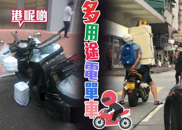 以為喺印度?電單車載貨量如Van仔 網民驚嘆|即時新聞|港澳|on.cc東網