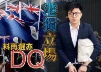 即時新聞 港澳 on.cc東網 東方報業集團
