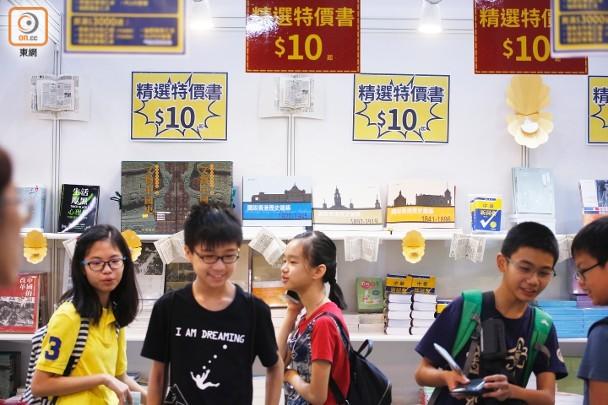 書展首日即推$10特價書 展商否認劈價賤賣|即時新聞|港澳|on.cc東網