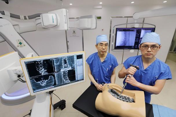 Dr.東:智能掃描器5秒剖視脊椎 減吸輻射|即時新聞|港澳|on.cc東網