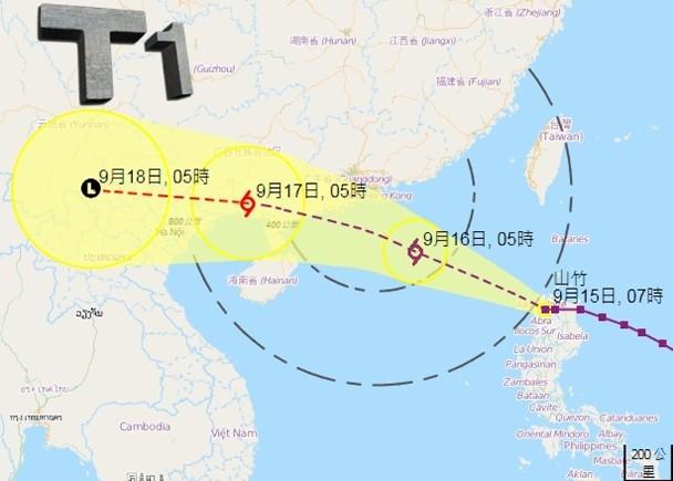 山竹襲港:稍減弱仍屬超強颱風 今日稍後改發3號波|即時新聞|港澳|on.cc東網