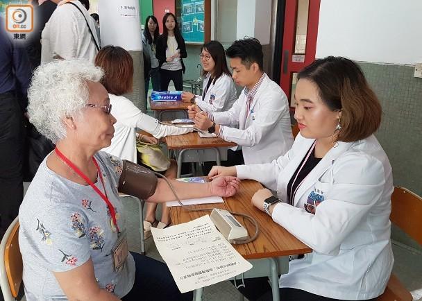 團體籌辦流動診所 為綜援長者提供專科義診|即時新聞|港澳|on.cc東網