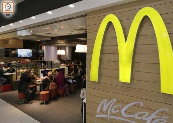 麥當勞下周起全線走飲管 3措施年減3成即棄塑膠|即時新聞|港澳|on.cc東網