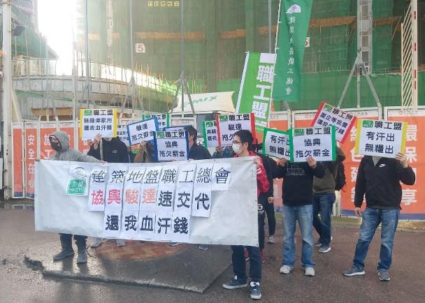 日出康城地盤電工被拖薪百萬 工會促政府增監管|即時新聞|港澳|on.cc東網