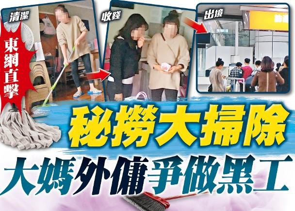 東方日報A1:中介一條龍 政府監管鬆|即時新聞|港澳|on.cc東網