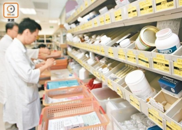 擴闊名冊涵19類藥 部分病人藥費每月$700變$4|即時新聞|港澳|on.cc東網
